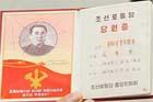 Партийный билет члена Трудовой Партии Кореи