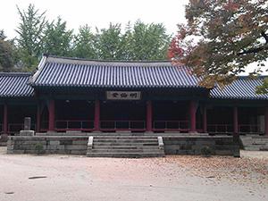 Тхэхак или Сонгюнгван - первый университет Кореи и мира