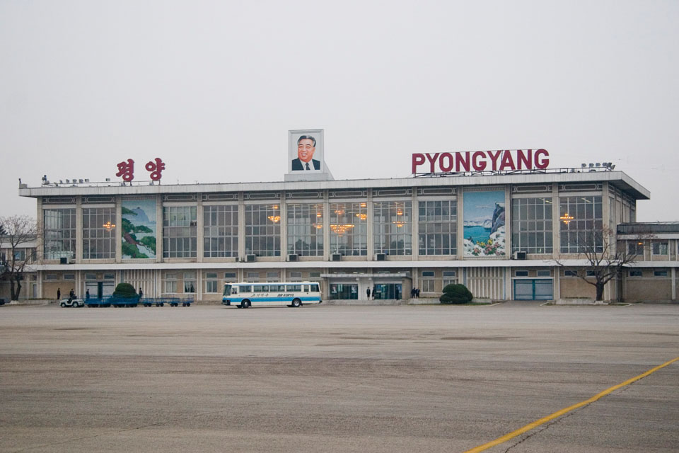Северная Корея КНДР  Как же выглядит страна